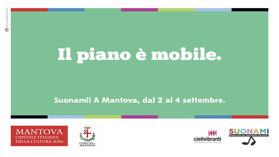 il piano e mobile 1